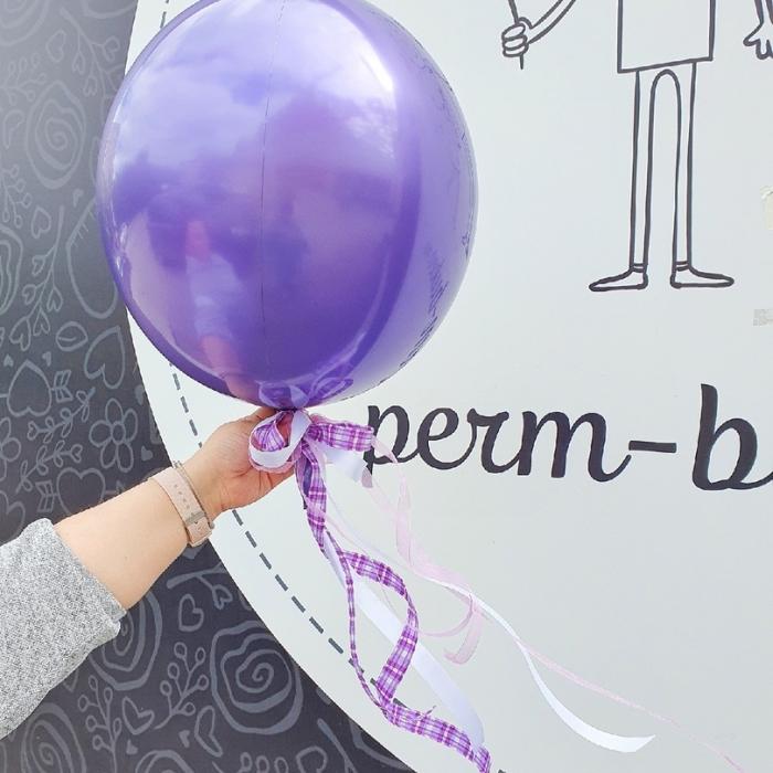 Воздушные шарик (фиолетовый)