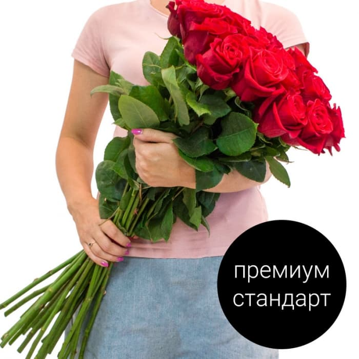 Премиум букет из 25 красных роз 80-90 см!
