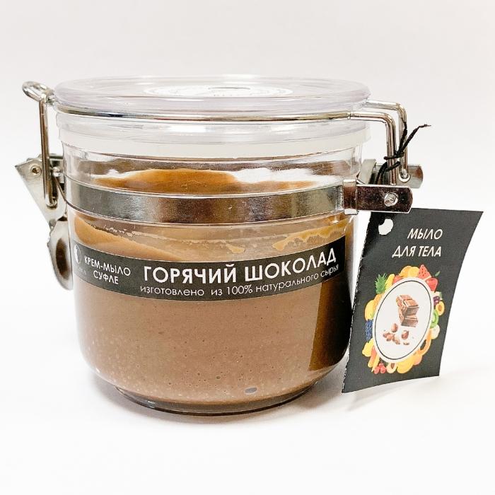 Крем-мыло суфле «Горячий шоколад» 200 мл