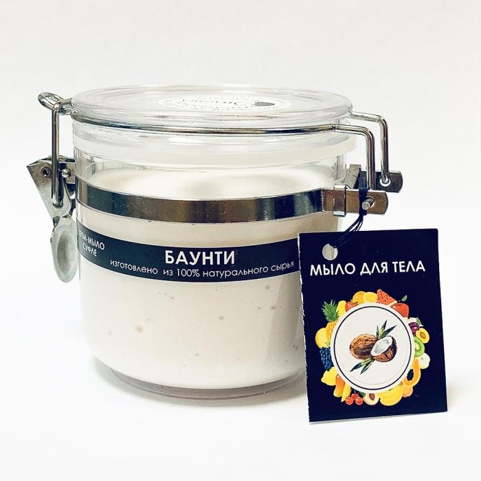 Крем-мыло суфле «Баунти» 200 мл