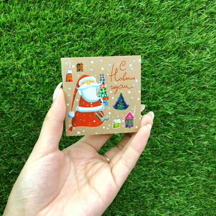 """Новогодняя открытка с дедом морозом """"С Новым Годом"""""""