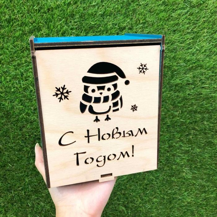 """Деревянная коробочка для вашего подарка """"С Новым Годом!"""""""