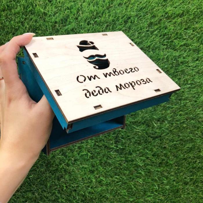 """Деревянная коробочка для вашего подарка """"От твоего деда мороза"""""""