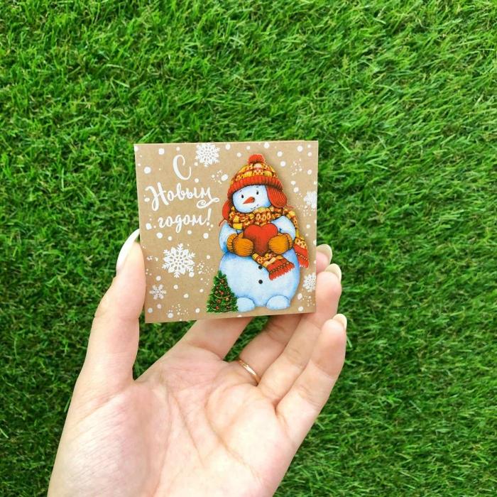 """Новогодняя открытка со снеговиком """"С Новым Годом"""""""