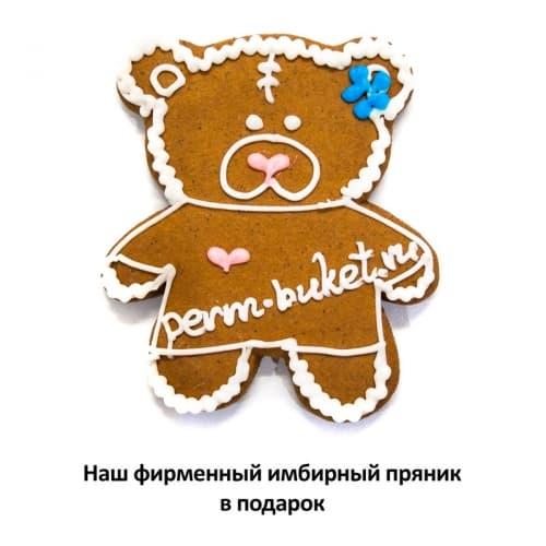 Подарочная корзинка Рождественская звезда