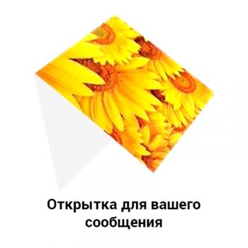 Букет из ромашковых хризантем Лето