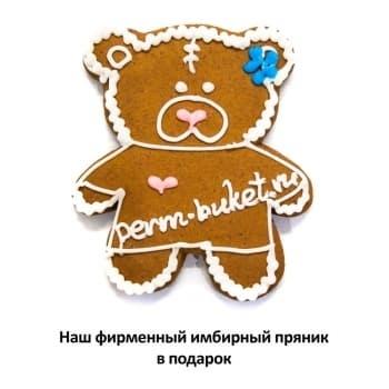 """Корзина """"Новогоднее настроение"""""""