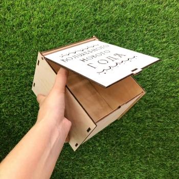 """Деревянная коробочка для вашего подарка """"Волшебного Нового Года"""""""