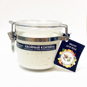 Крем-мыло суфле «Хвойный коктейль» 200 мл