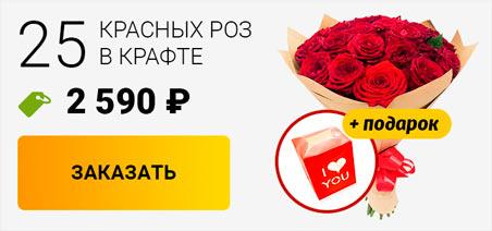 Заказать цветы в перми