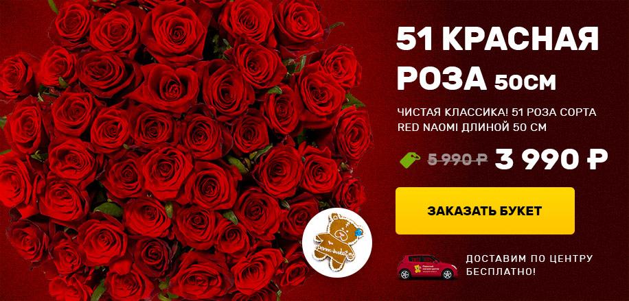 tsveti-blagoveshensk-buketi-tsvetov-v-permi-s-dostavkoy-zhivie