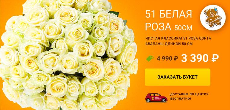 Доставка цветов в перми орджоникидзевский район на заказ цветы